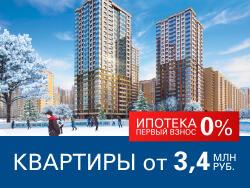 Город-парк «Первый Московский» Новая Москва. Киевское шоссе,
